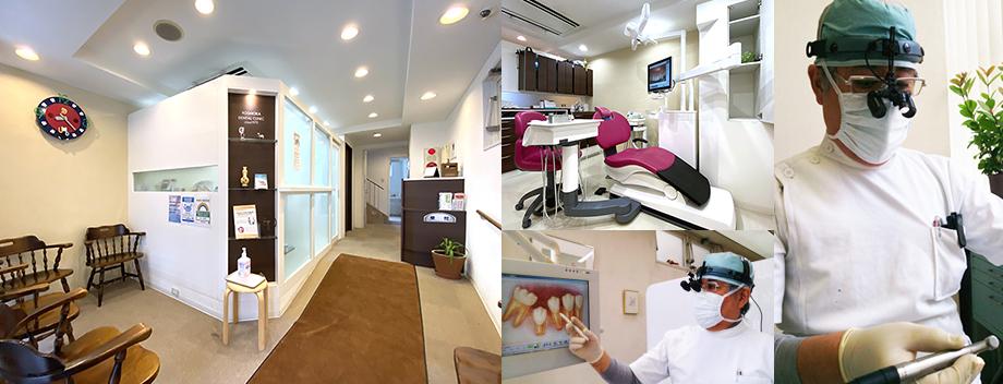 歯科吉岡医院